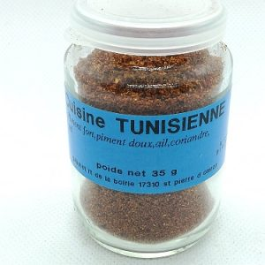 cuisine Tunisienne