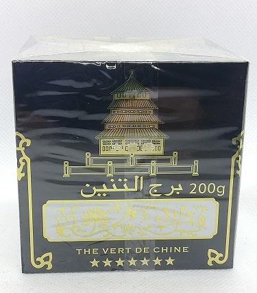 Thé vert de chine vrac